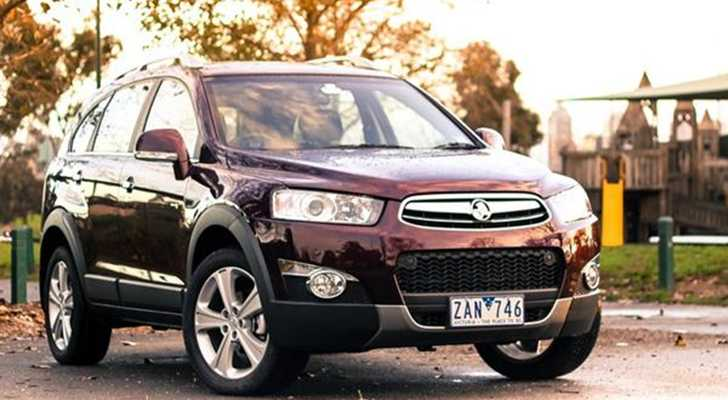 Holden Captiva Latest Prices Best Deals Specifications News And