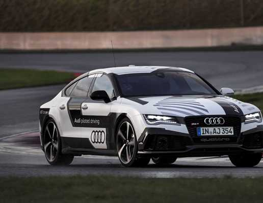 Audi Models Latest Prices Best Deals Specs News And Reviews - Audi latest model 2016