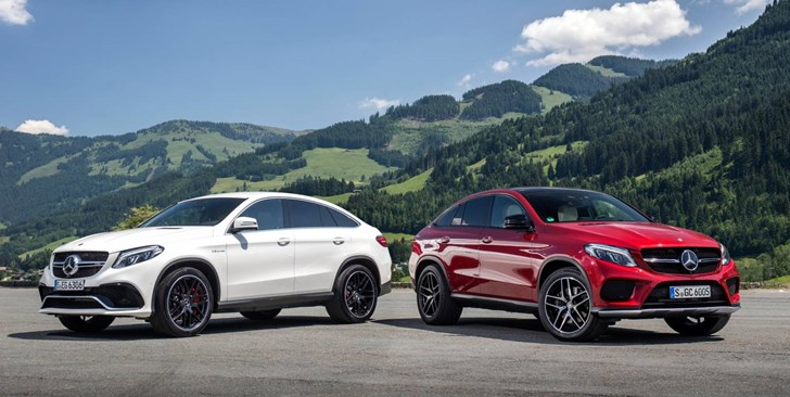 News 2015 Mercedes Benz All New Gle Coupe Price And Specifications