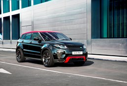 2017 Range Rover Evoque 'Ember' Special Edition Coming In Q4