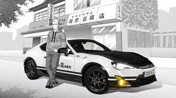 Toyota Crafts 86 Concept Homage To Initial D