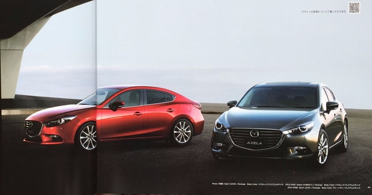 Facelifted Mazda3 Revealed In Leaked Brochure