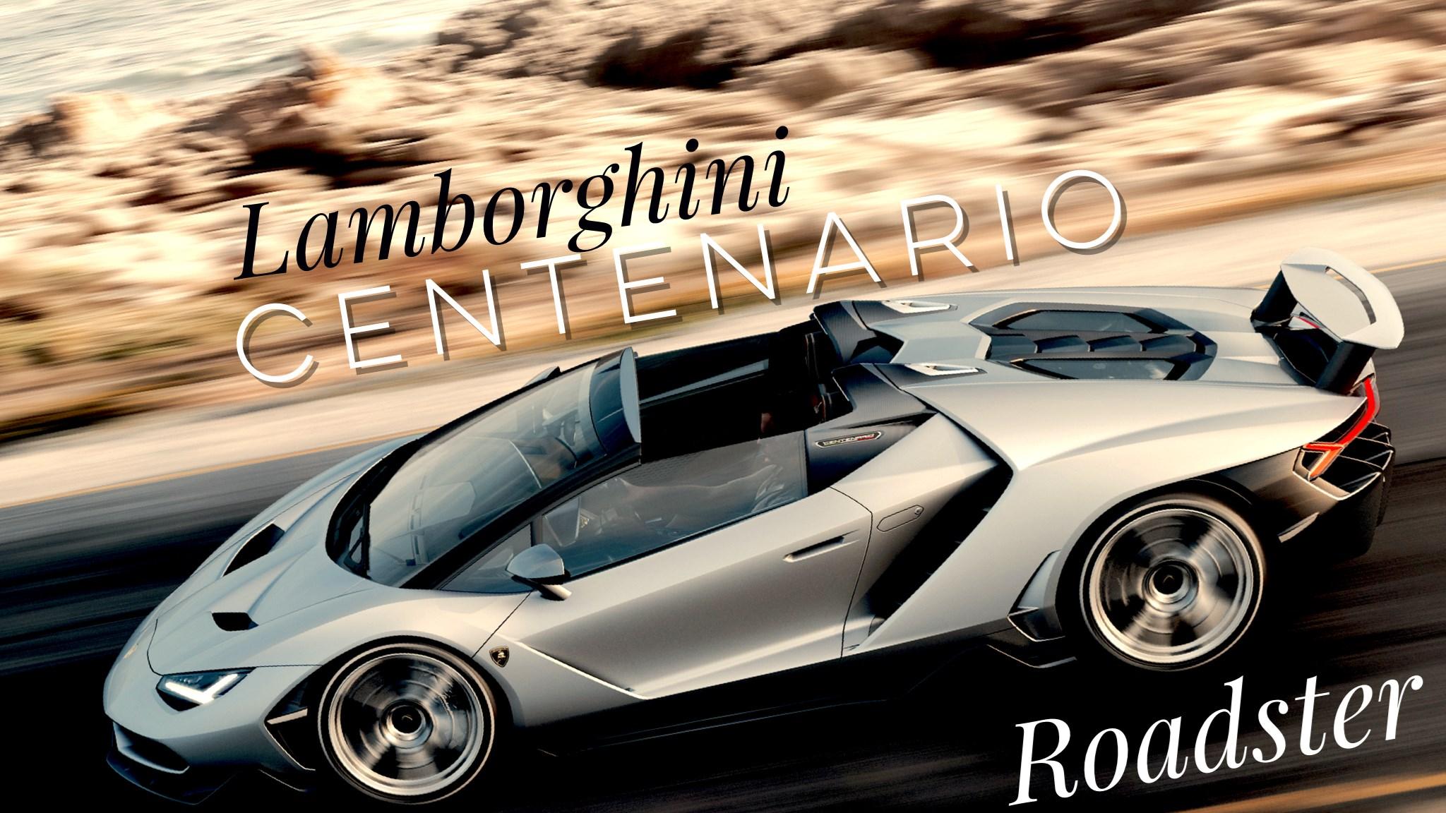 Lamborghini Outs Centenario Roadster In Monterey