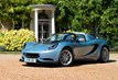 2016 Lotus Elise 250 Special Edition