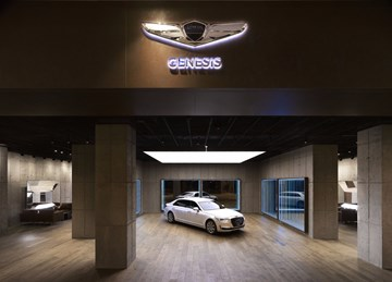 Genesis Opens First-Ever Showroom In South Korea