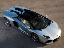 Lamborghini Aventador To Get New Look For 2017