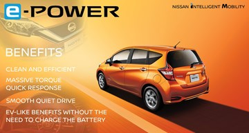 Nissan Unveils e-POWER Drivetrain, Note To Be 1st Recipient