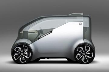 Honda's NeuV Concept Is Emotional