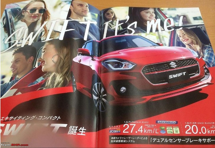 2017 Suzuki Swift Specs, Features Leaked In Brochure