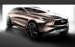 Infiniti QX50 Concept - Detroit Motor Show Teaser