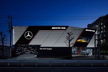 10 AMG Performance Centres En Route