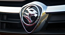 Geely Withdraws Its Bid For Proton
