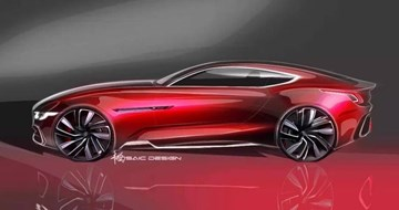 MG E-Motion: Shanghai-Bound EV Supercar Concept
