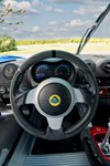 2017 Lotus Exige Cup 380, On-Road Track Monster