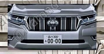 2018 Toyota Prado Outed… On Instagram?