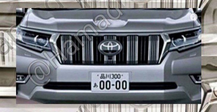 2018 Toyota Prado Outed… On Instagram?