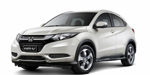 Honda Unveils 2017 HR-V Limited Edition