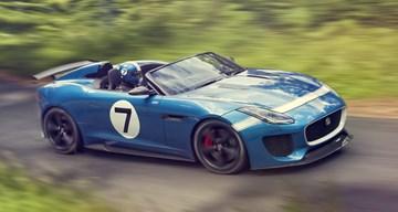 Jaguar's SVO Aiming For A Bespoke Sports Car - Report