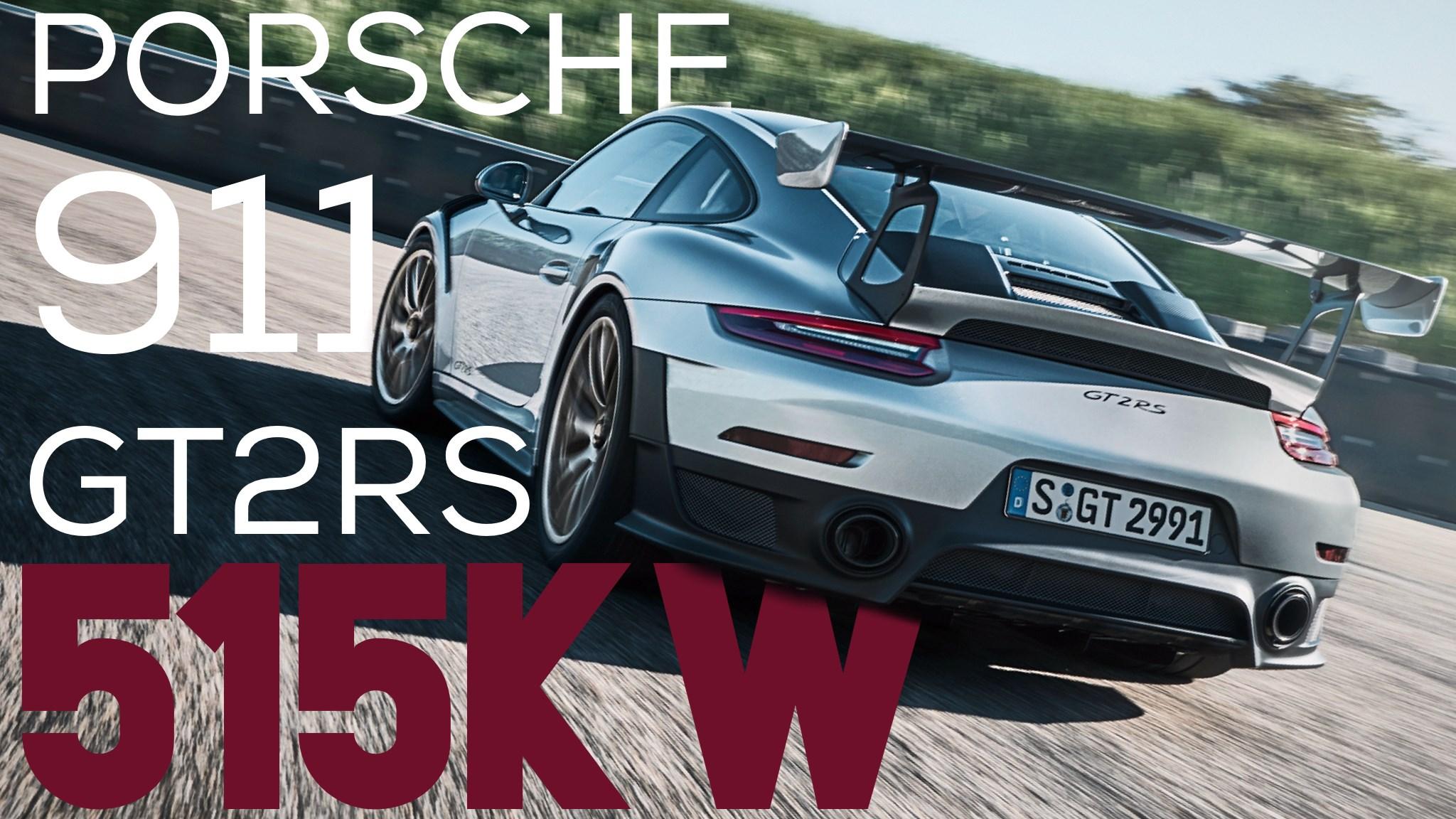 Porsche 911 GT2 RS Gets Full Reveal At Goodwood