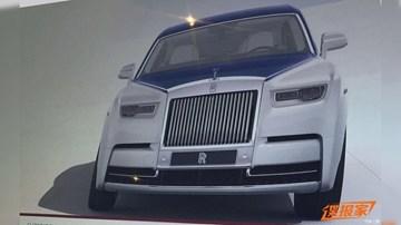 2018 Rolls-Royce Phantom Leaked