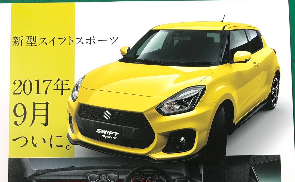 news 2018 suzuki swift sport peeled back in brochure leak. Black Bedroom Furniture Sets. Home Design Ideas