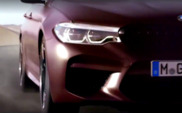 2018 BMW M5 - Launch Teaser