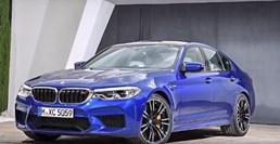 2018 BMW M5 Leaked Ahead Of Full Reveal