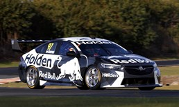 2018 Holden Commodore Supercar V8 - Red Bull