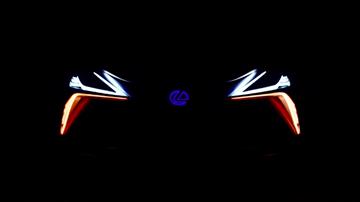 Lexus LF-1 Limitless - Teasers