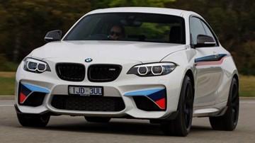 2017 BMW M2 Pure