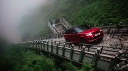2018 Range Rover Sport PHEV Rocks Up To Heavens Gate