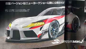 2019 Toyota Supra - Best Car Magazine - SupraMKV - Leak