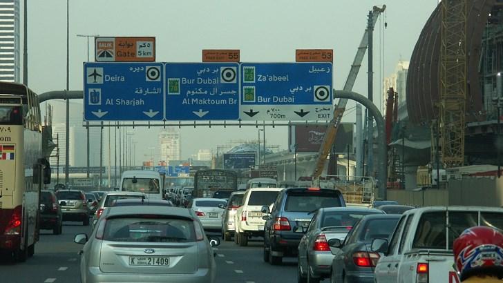 Dubai Drivers First To Trial Digital License Plates