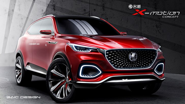 2018 MG X-Motion Concept - '18 Auto China