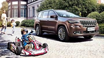 2018 Jeep Grand Commander –'18 Auto China
