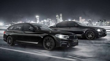 Special-Edition BMW M5, 5 Series Outed For Japanese Market