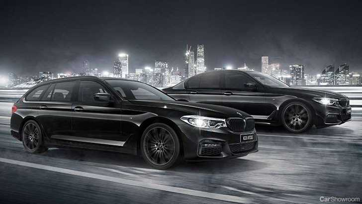 Special Edition BMW M5 5 Series Outed For Japanese Market