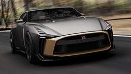 Nissan GT-R50 By Italdesign Has A Go At Goodwood – Video