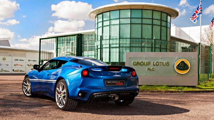 Lotus Slated For $2.6-Billion Geely-Backed Expansion – Gallery