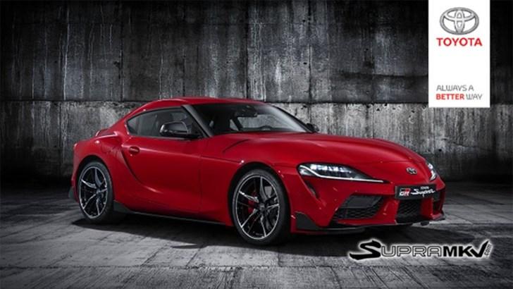 2020 Toyota Supra Leaked Online, Again –Gallery