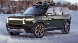 Rivian Being Eyed For Investment By Amazon, GM – Gallery