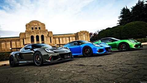 Lotus To Launch New Sports Car Next Year –Gallery