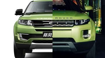 Jaguar-Land Rover Wins Lawsuit Against Evoque-Clone –Gallery