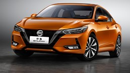 Nissan's '20 Sylphy Could Reignite Demand – Gallery